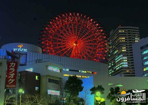 دليل الأماكن السياحية للمسافرون اليابان arabtrvl1484767836266.jpg