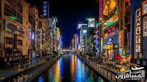دليل الأماكن السياحية للمسافرون اليابان arabtrvl1484768367221.jpg