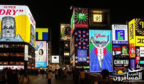 دليل الأماكن السياحية للمسافرون اليابان arabtrvl1484768367242.jpg