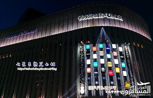 دليل الأماكن السياحية للمسافرون اليابان arabtrvl148476836735.jpg