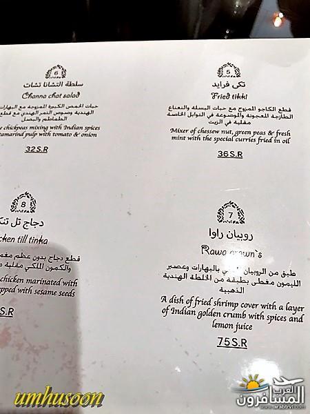 مطعم كوبر شندني الأسعار 13