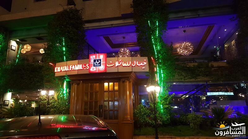 زيارة مدينة جدة الصفحة 2 شبكة و منتديات العرب المسافرون